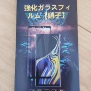 ガラスフィルム GALAXY Note 10 用!