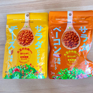 新品未開封‼️化学調味料無使用✨マルコメ サラダにかける大豆 2...