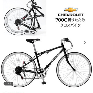 シボレー 折り畳みクロスバイク
