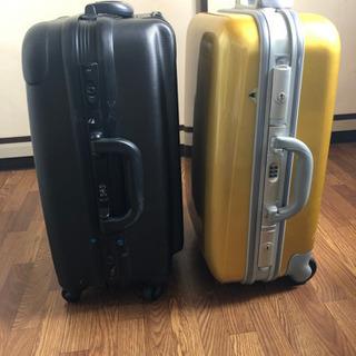 スーツケース 2個 機内持込可能サイズ 訳あり