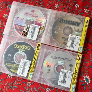 【差し上げます】ロッキー、ウォッチメン他 DVDセット