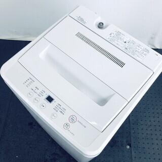 中古 洗濯機 無印良品 全自動洗濯機 2015年製 4.5kg ...