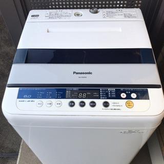【商談先決まりました】洗濯機 Panasonic2012年製