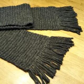 【未使用】手編みマフラー●チャコールグレー色