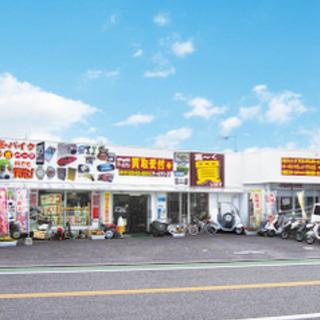 🌷 何でも買います~♫田川のアールワン高価買取!! 地域買取ナン...
