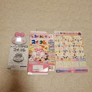 (294)ほっぺちゃんスイコレ(ゲーム)❤️