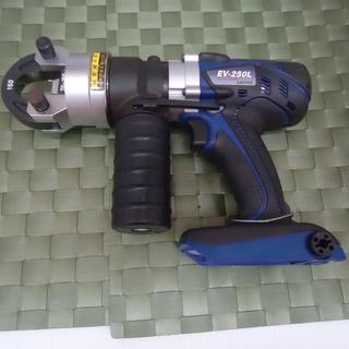 【引取限定】カクタス 電動油圧圧着工具 EV-250L 中古品 ...