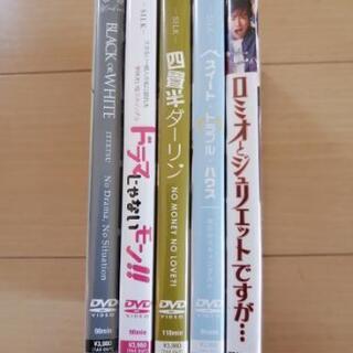 エロメン一徹くん作品DVD