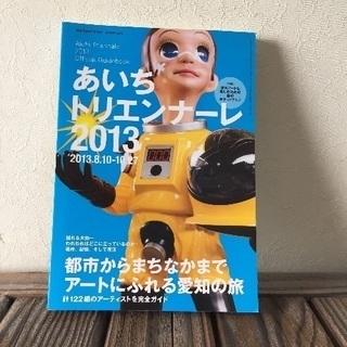 本【美術手帖】