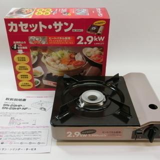 未使用品 カセット・サン 卓上 カセットコンロ SN-29HP ...
