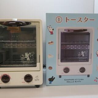 美品 サンリオ オーブントースター KX095-KT 動作確認済...