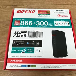 新品同様 バッファロー 無線LANルーター WHR-1166DHP4