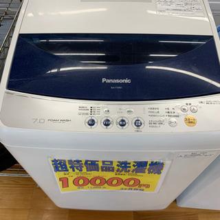 Panasonic製★洗濯機★3ヶ月保証付き