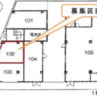 JR六甲道駅徒歩3分♫美容室内装有り♫希少な1階テナント♫
