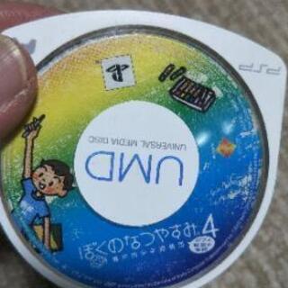 PSPカセット