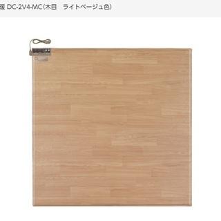 ◆ パナソニック Panasonic かんたん床暖 DC-2V4...