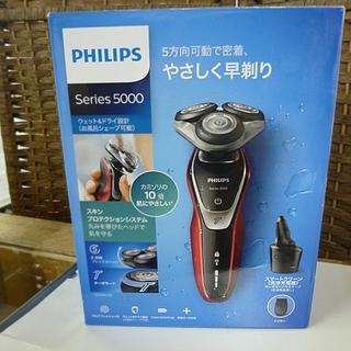 フィリップス シリーズ5000 電気シェーバー philips ...