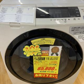 HITACHI製★ドラム式洗濯機★6ヶ月保証