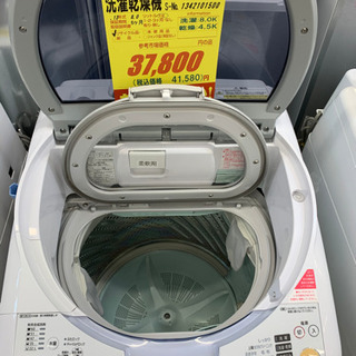 Pnasonic製★8k/4.5k洗濯乾燥機★6ヶ月保証付き