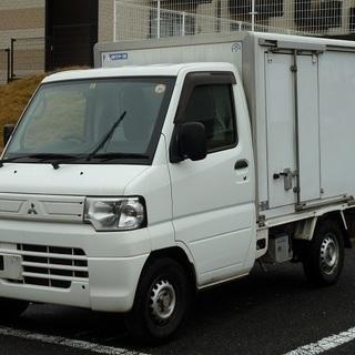 H25 ミニキャブトラック 350㎏積み -5度冷凍冷蔵車 オー...