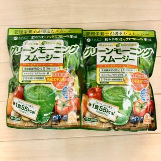【2コセット】グリーンモーニングスムージー ミックスフルーツ風味...