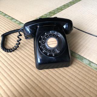 黒電話かなり古いです!値下げし!