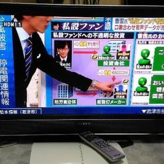 SONYハイビジョン液晶テレビ チューナー故障