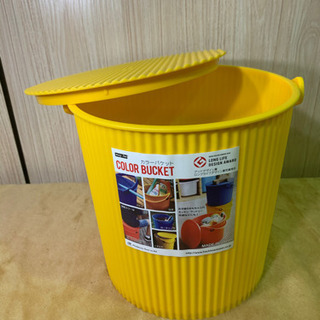 NSO25 COLOR BUCKET 黄色 収納バケツ