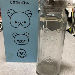 ☆リラックマ ガラスボトル☆