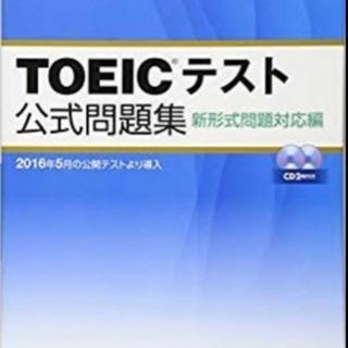 【1時間2000円】予習復習のいらないTOEICレッスン(…