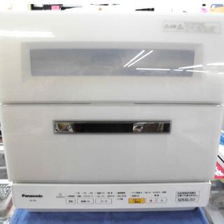 Panasonic パナソニック 食器洗い乾燥機 NP-TR8-...