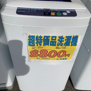 超特価品★Haier製4.2㌔洗濯機★3ヶ月保証付き★有料配送出...