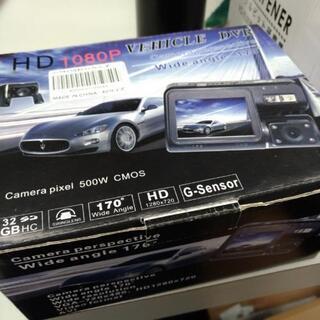 ドライブレコーダー バッグカメラ付き