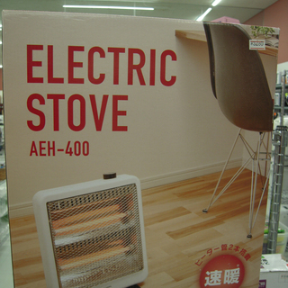新品 電気ストーブ ヒーター 暖房 AEH-400 苫小牧西店