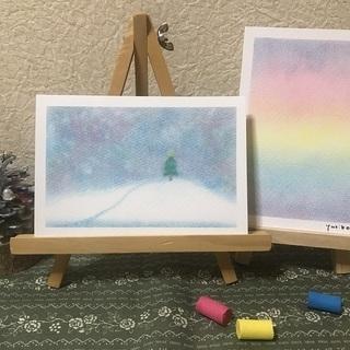 楽しくアートセラピー 3色パステルアート®で描く「雪道」