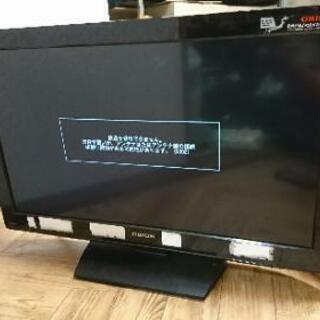 (取り引き完了)オリオン32型液晶テレビ