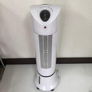 AL Colle スリムなタワー型 冷風扇 アクアクールファン ...