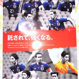 サッカー日本代表A4クリアファイル 未使用品