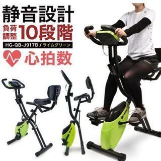 値下げしました【新品同様】フィットネスバイク  エアロバイク ラ...