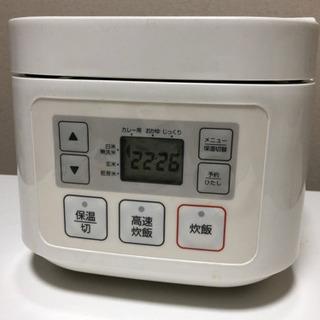 【家電3点セット】炊飯器、オーブントースター、ケトル