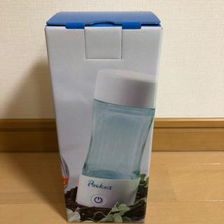 ケータイ水素水ボトル「未使用」