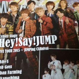 雑誌『Eye-Ai』2016年1月号