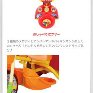 【値下げ】アンパンマン  三輪車 アンパンマン デラックス2 オレンジ - 売ります・あげます