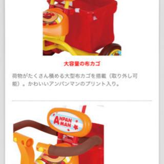【値下げ】アンパンマン  三輪車 アンパンマン デラックス2 オレンジ − 東京都