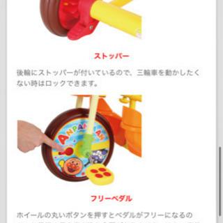 【値下げ】アンパンマン  三輪車 アンパンマン デラックス2 オレンジ - その他