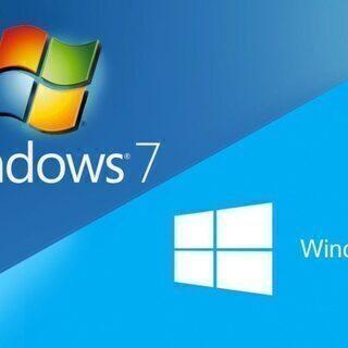 Windows7のサポート終了1月14日 Windows10への...