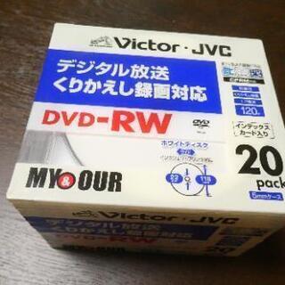 【値下げしました】DVD-RW ブランク 20枚セット