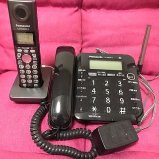 あんしん応答/前から録音などを搭載するデジタルコードレス電話機(...