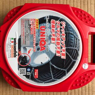 タイヤチェーン ユニカ  L60 格安‼️