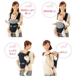 mon  bebe 新生児から使える抱っこ紐